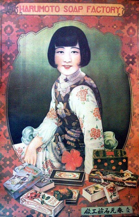 savons-harumoto